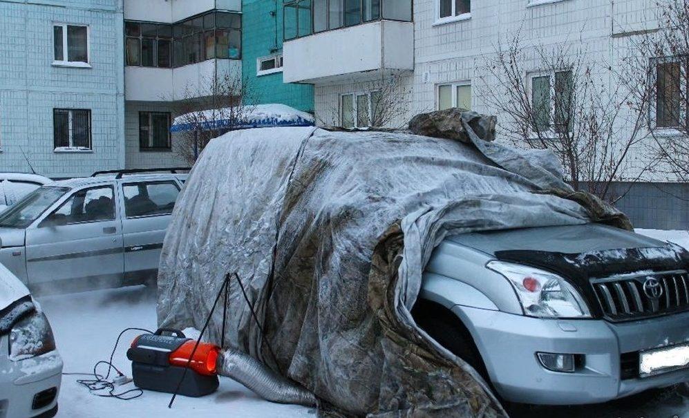 отогрев авто Иркутск